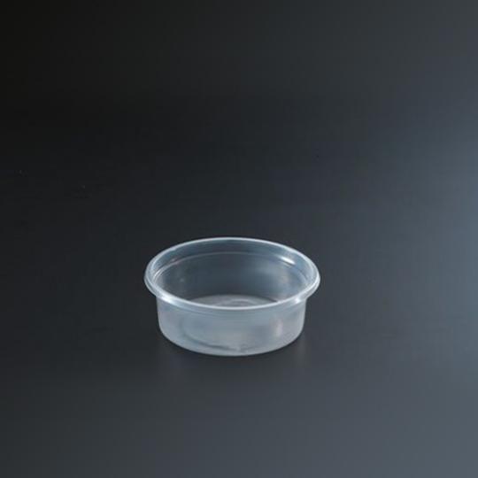 plastik sos kabı toptan fiyatları